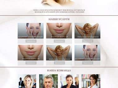 design site for beauty salon