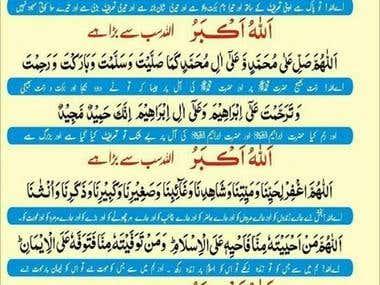 Urdu Arabic Typing & Graphic Designing