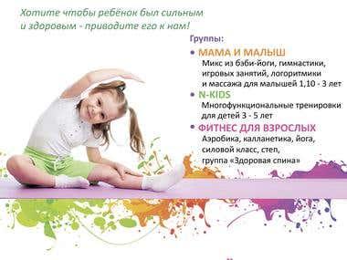 ADV flyer