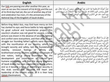 English to Arabic Translation.