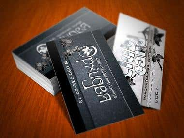 business cards for night club