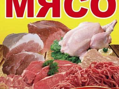 advertisement for a butcher shop