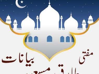 Mufti Molana Tariq Masood