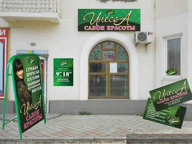 signboard & business cards