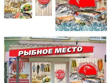 fish store outdoor design