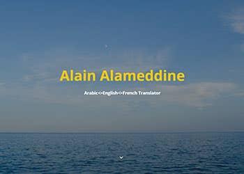 www.alainalameddine.com