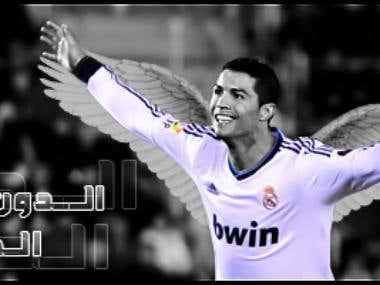 Design For Ronaldo