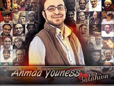 Design for Ahmad Younes