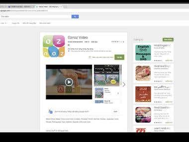 Oznoz Video Android