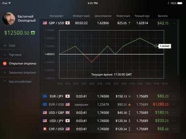 iPad Financial App UI Development