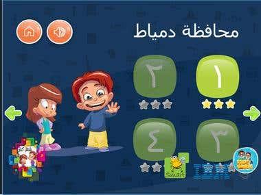 """Arabic educational game """"Shoghl Kobar"""""""