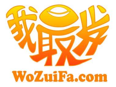 Chinese Logo Design