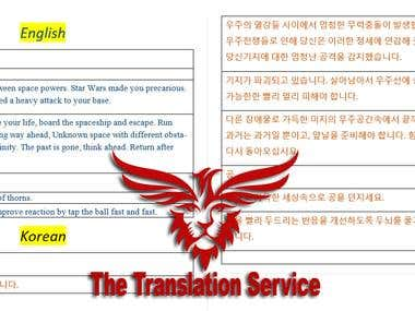 English T Korean Translation Work.