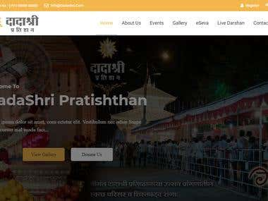 Ganpati Website