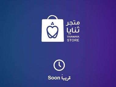 Thanaya dental material store