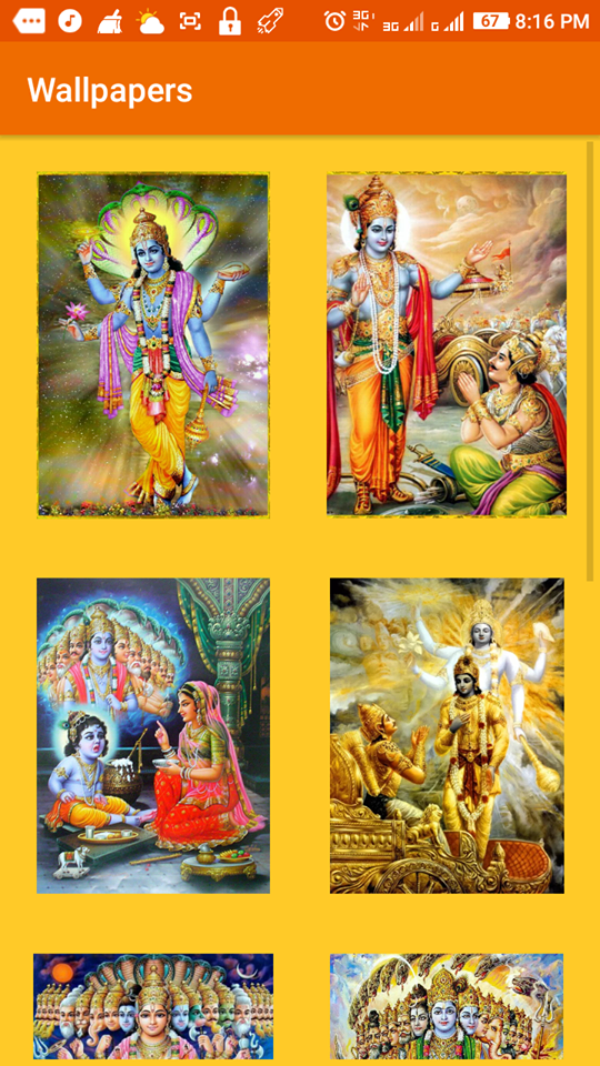 Telugu Bhagavad Gita - Audio, Lyrics & Alarm APP DEVELOPMENT