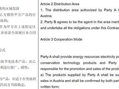 Chinese Business Contract Translation