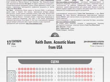 V.Ticket.com.ua