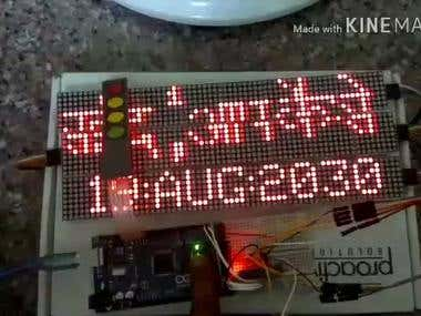 Dot Matrix Multi lingual display with clock