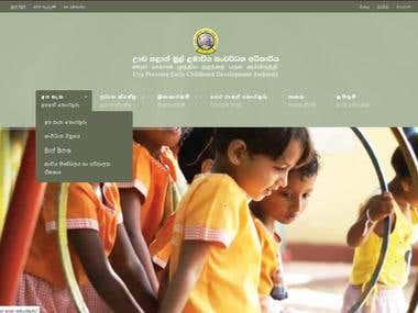 http://uvaecda.up.gov.lk/