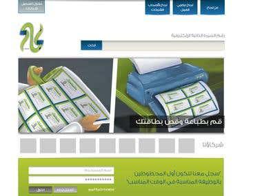 Job Portal for Saudi arabia