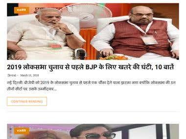 2 k viral.com( hindi news site )