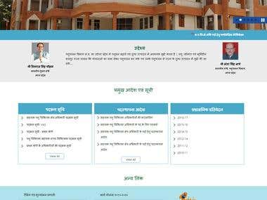 Hotel Website with fully Functional features