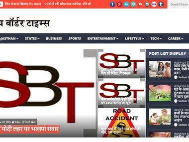 Sandhya Border Times - Website