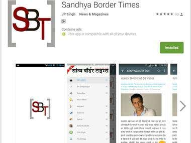 Sandhya Border Times - Android App