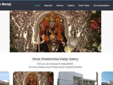 Shree Shaktambika Mataji