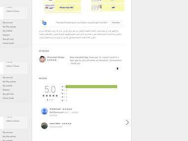 Rakmoon App