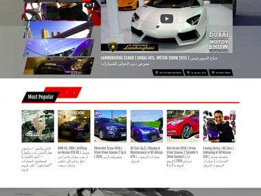 Vrom Vrom Cars Show Website