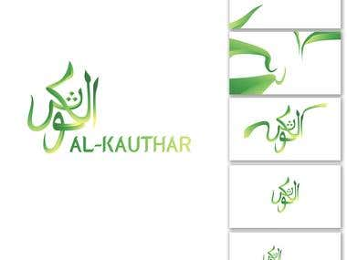 Logo Design with Style Frames