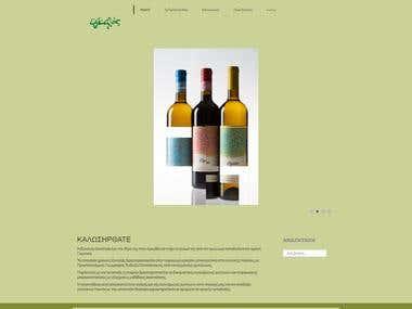 Egkalos Winery