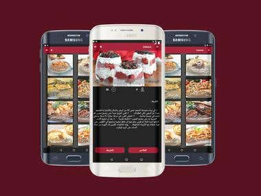 Zakawa(Food recipes app)