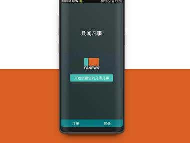 FANNEWS - Mobile Development