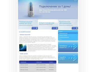 SKY Telecom web site design