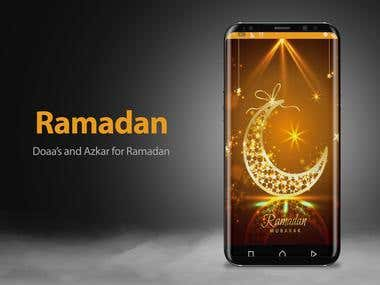 "Ramadan Application ""تطبيق رمضانيات"""