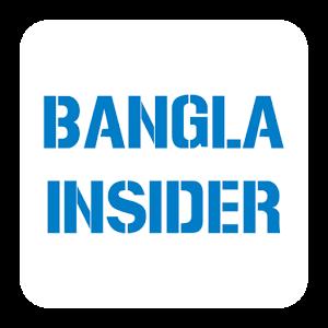 Bangla Insider iOS App