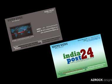 Business/Visiting Card Design