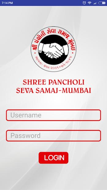 Pancholi Seva Samaj Mumbai