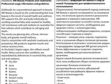Translation of  brochure