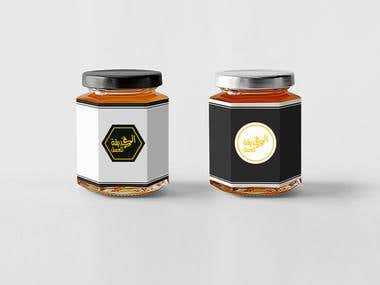 Honey Company Logo Design