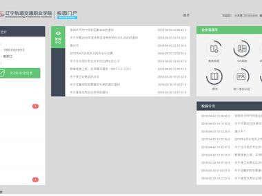 Liferay based GPI School Portal