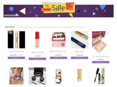 E Commerce Store Using Woocommerce