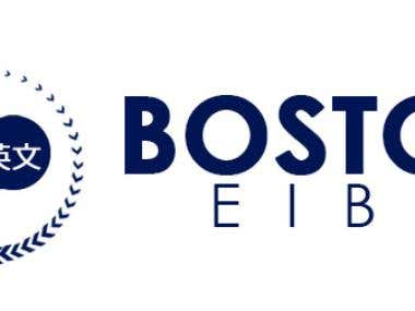 Boston Eibun Logo Design