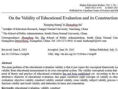 Paper about higher education ورقة بحثية عن التعليم العالي
