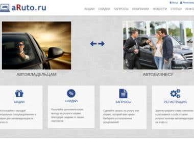 aruto.ru