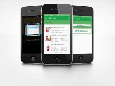 SEECan app