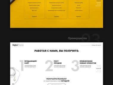 digital promo landing page